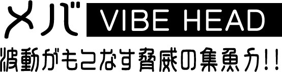 meba_vibehead_logo